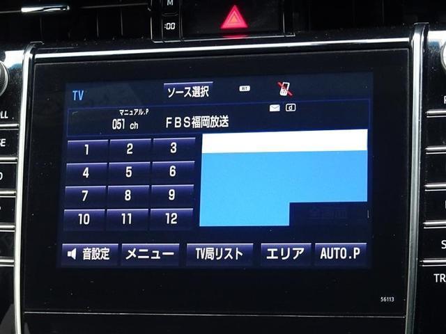 エレガンス トヨタ純正SDナビ フルセグ ETC(8枚目)