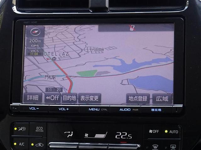 S SDナビ フルセグ LEDライト ETC(7枚目)