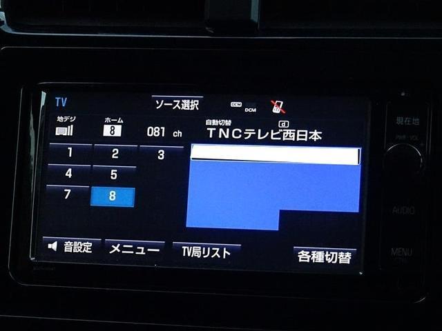 S SDナビ フルセグ クルーズコントロール ETC(8枚目)