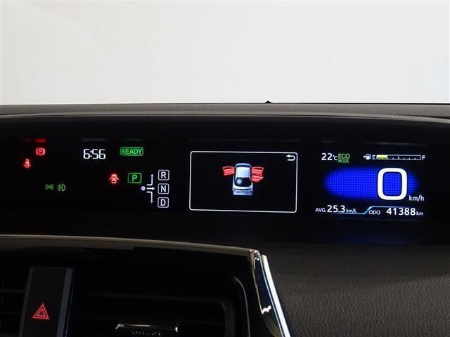 S SDナビ フルセグ クルーズコントロール ETC(10枚目)