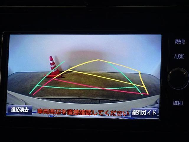 S SDナビ フルセグ クルーズコントロール ETC(9枚目)