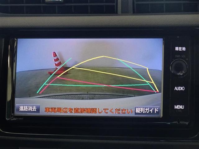 S メモリーナビ フルセグ DVD再生 ETCバックモニター(9枚目)