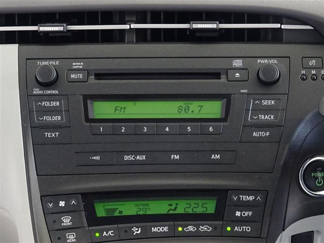 S LEDエディション CDステレオ ETC LEDライト(7枚目)