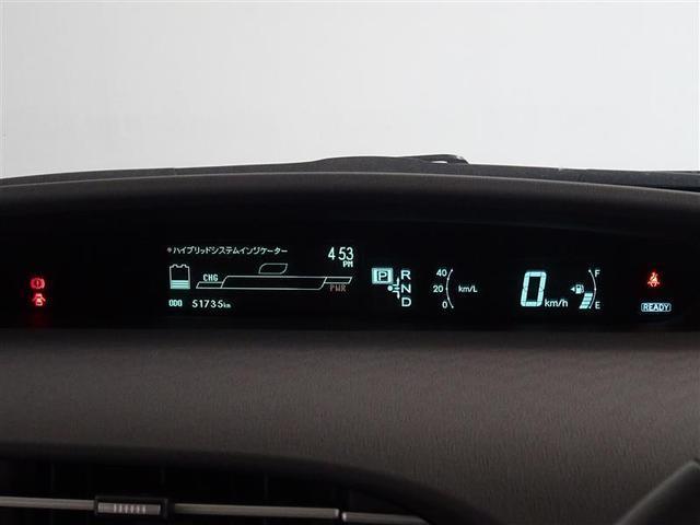 S LEDエディション CDステレオ ETC LEDライト(10枚目)