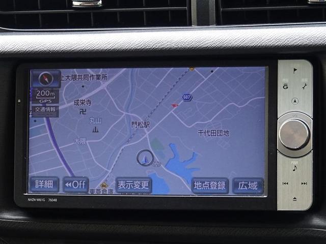 G HDDナビ フルセグ LEDライト アルミホイール(7枚目)