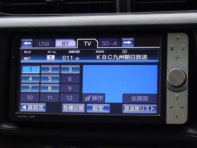 G HDDナビ フルセグ LEDライト アルミホイール(8枚目)