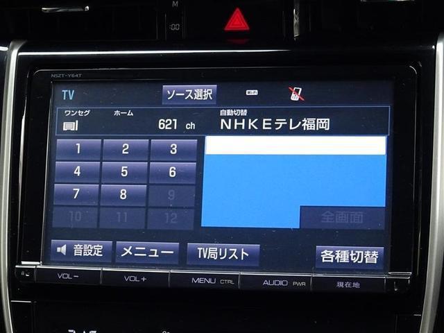 プレミアム SDナビ フルセグ クルーズコントロール ETC(8枚目)