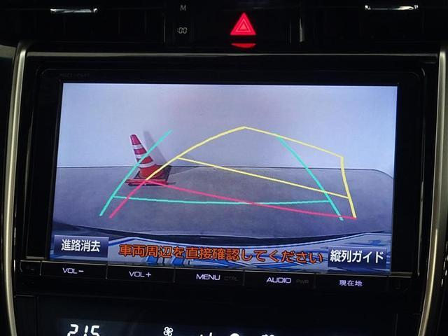 プレミアム SDナビ フルセグ クルーズコントロール ETC(9枚目)
