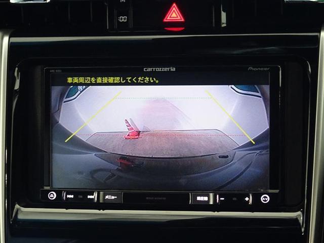 プレミアム HDDナビ フルセグ クルーズコントロール(9枚目)