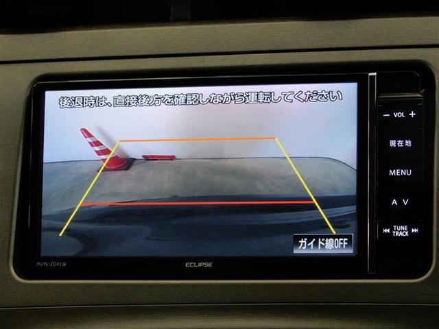 S メモリーナビフルセグ バックカメラ HIDライト ETC(8枚目)