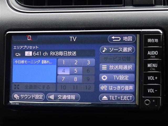 UL Xパッケージ SDナビ ワンセグ キーレス ETC(7枚目)