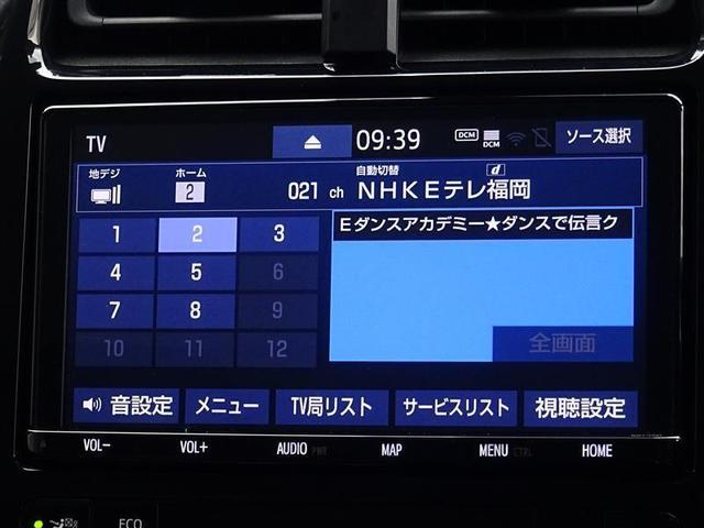 Aツーリングセレクション メモリーナビ・フルセグ・Bモニター(7枚目)