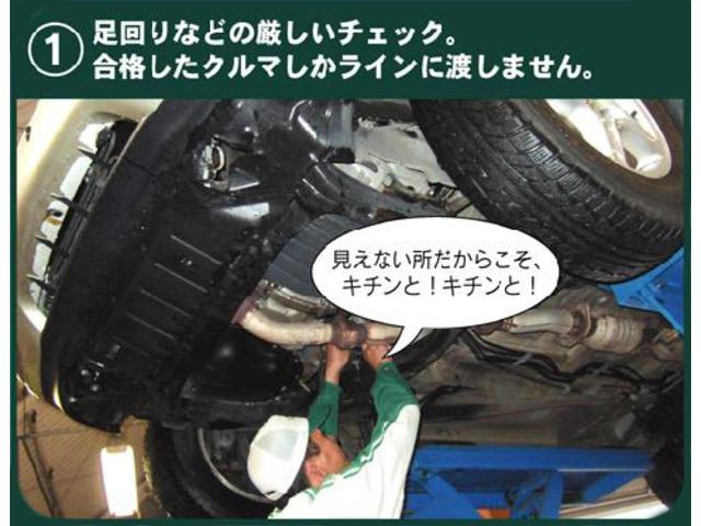 Aツーリングセレクション メモリーナビ・フルセグ・Bモニター(21枚目)