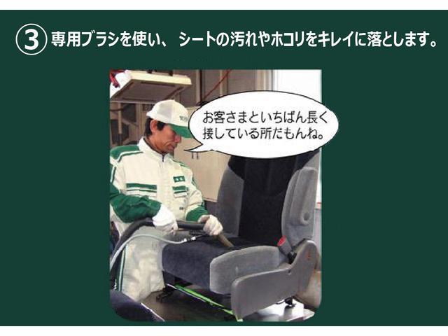 Aツーリングセレクション メモリーナビ・フルセグ・Bモニター(23枚目)