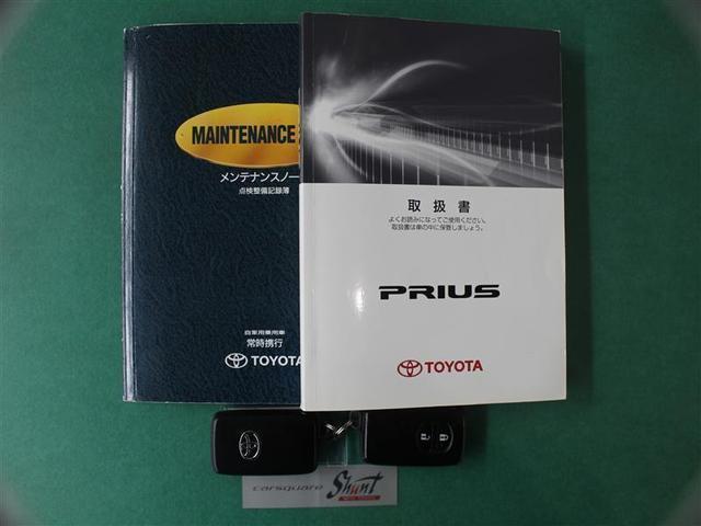 S 1年保証 HDDナビ DVD再生 ミュージックプレイヤー接続可 ETC アイドリングストップ(21枚目)