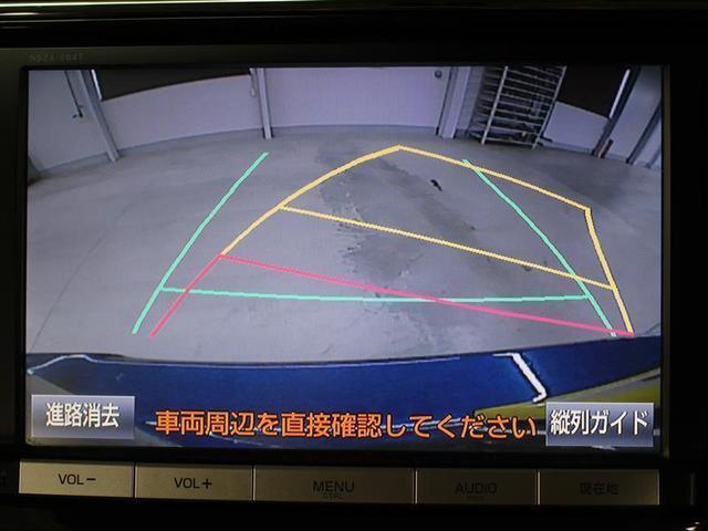 Sツーリングセレクション・G's 1年保証 フルセグ DVD再生 ミュージックプレイヤー接続可 バックカメラ ETC LEDヘッドランプ ワンオーナー 記録簿 アイドリングストップ(8枚目)