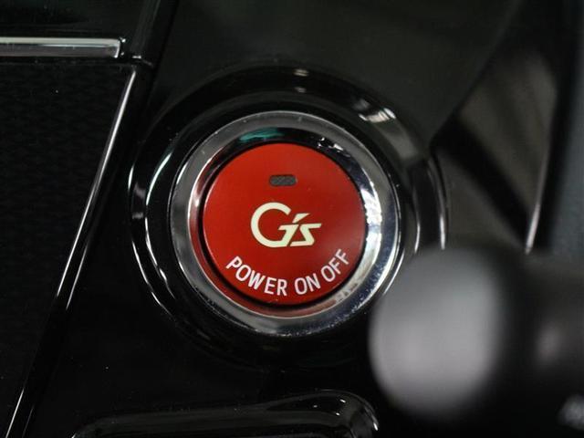 Sツーリングセレクション・G's 1年保証 フルセグ DVD再生 ミュージックプレイヤー接続可 バックカメラ ETC LEDヘッドランプ ワンオーナー 記録簿 アイドリングストップ(10枚目)