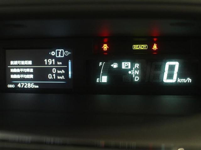 Sツーリングセレクション・G's 1年保証 フルセグ DVD再生 ミュージックプレイヤー接続可 バックカメラ ETC LEDヘッドランプ ワンオーナー 記録簿 アイドリングストップ(15枚目)