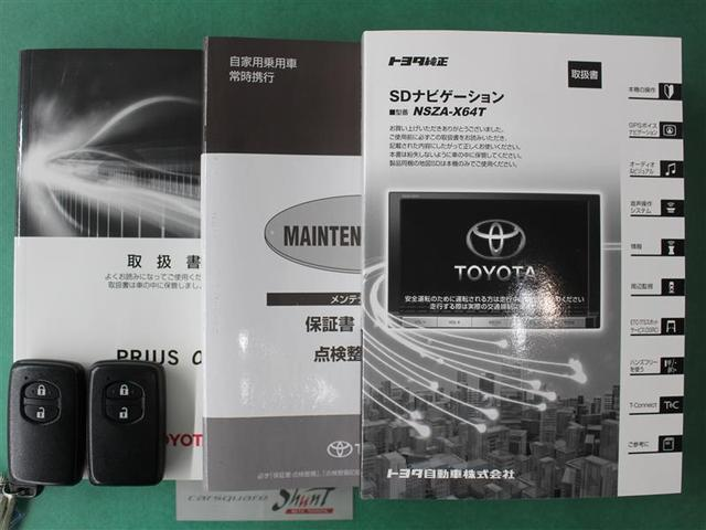 Sツーリングセレクション・G's 1年保証 フルセグ DVD再生 ミュージックプレイヤー接続可 バックカメラ ETC LEDヘッドランプ ワンオーナー 記録簿 アイドリングストップ(21枚目)