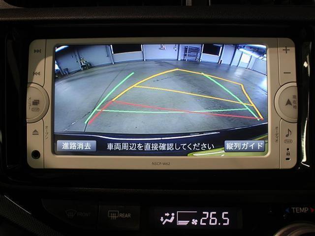 S 1年保証 ワンセグ メモリーナビ ミュージックプレイヤー接続可 バックカメラ ETC ワンオーナー 記録簿 アイドリングストップ(8枚目)