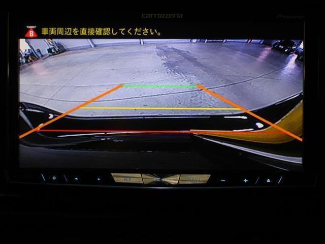 1.3F LEDエディション 1年保証 フルセグ HDDナビ DVD再生 ミュージックプレイヤー接続可 バックカメラ LEDヘッドランプ ワンオーナー 記録簿 アイドリングストップ(8枚目)
