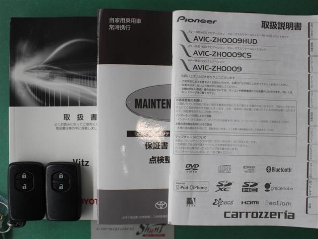 1.3F LEDエディション 1年保証 フルセグ HDDナビ DVD再生 ミュージックプレイヤー接続可 バックカメラ LEDヘッドランプ ワンオーナー 記録簿 アイドリングストップ(21枚目)