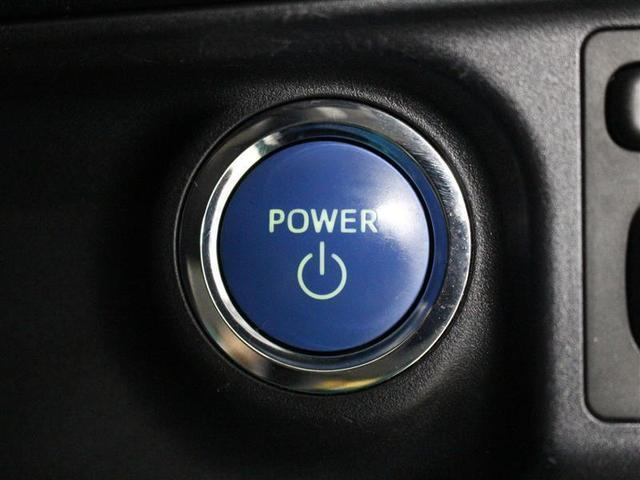 S 1年保証 ワンセグ メモリーナビ ミュージックプレイヤー接続可 ETC ワンオーナー アイドリングストップ(9枚目)