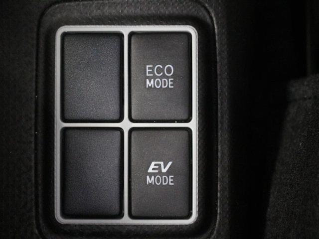 S 1年保証 ワンセグ メモリーナビ ミュージックプレイヤー接続可 ETC ワンオーナー アイドリングストップ(10枚目)