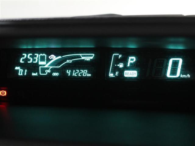 S 1年保証 ワンセグ メモリーナビ ミュージックプレイヤー接続可 ETC ワンオーナー アイドリングストップ(14枚目)