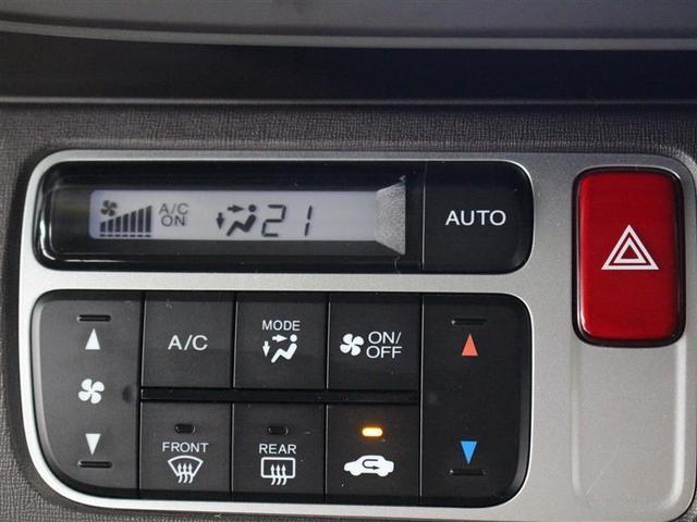 G・Lパッケージ 1年保証 ワンセグ メモリーナビ HIDヘッドライト ワンオーナー アイドリングストップ(10枚目)