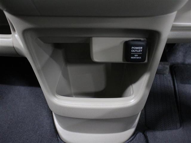 G・Lパッケージ 1年保証 ワンセグ メモリーナビ HIDヘッドライト ワンオーナー アイドリングストップ(11枚目)