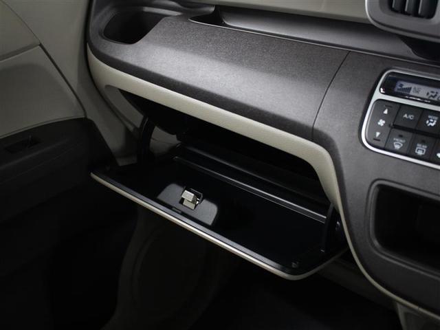 G・Lパッケージ 1年保証 ワンセグ メモリーナビ HIDヘッドライト ワンオーナー アイドリングストップ(12枚目)