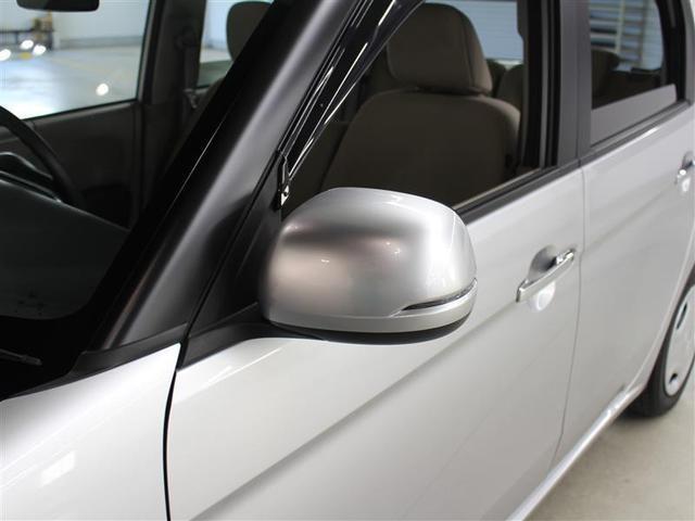 G・Lパッケージ 1年保証 ワンセグ メモリーナビ HIDヘッドライト ワンオーナー アイドリングストップ(15枚目)