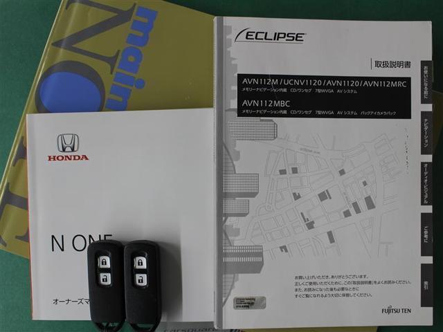 G・Lパッケージ 1年保証 ワンセグ メモリーナビ HIDヘッドライト ワンオーナー アイドリングストップ(21枚目)