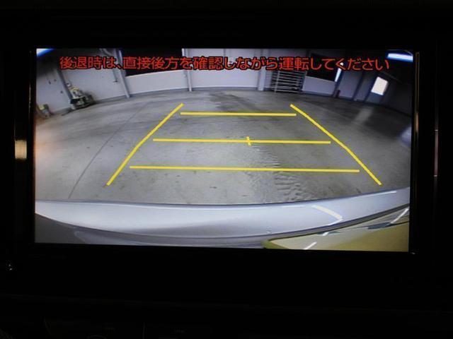X-アーバン 1年保証 フルセグ メモリーナビ DVD再生 ミュージックプレイヤー接続可 バックカメラ 衝突被害軽減システム ETC LEDヘッドランプ 記録簿 アイドリングストップ(8枚目)