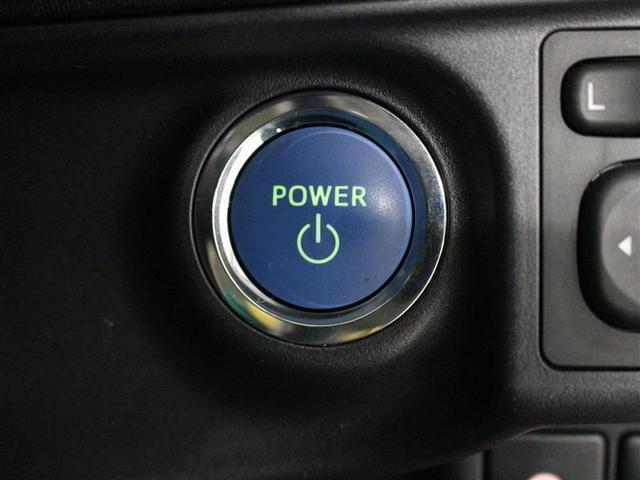 X-アーバン 1年保証 フルセグ メモリーナビ DVD再生 ミュージックプレイヤー接続可 バックカメラ 衝突被害軽減システム ETC LEDヘッドランプ 記録簿 アイドリングストップ(10枚目)