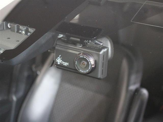 X-アーバン 1年保証 フルセグ メモリーナビ DVD再生 ミュージックプレイヤー接続可 バックカメラ 衝突被害軽減システム ETC LEDヘッドランプ 記録簿 アイドリングストップ(13枚目)