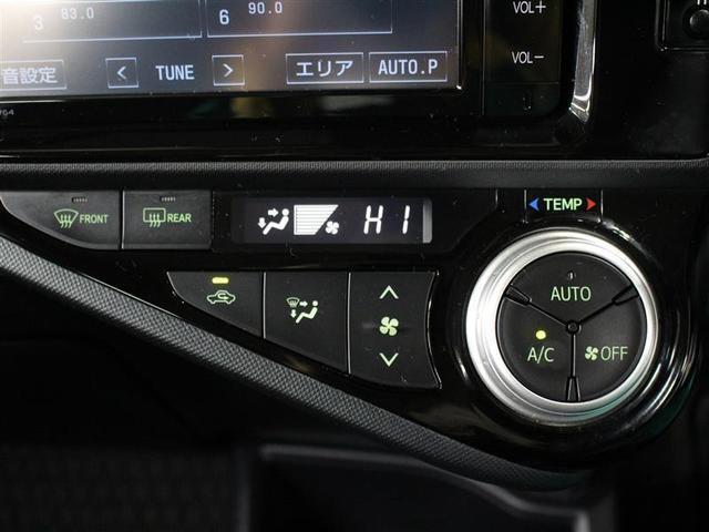 X-アーバン 1年保証 フルセグ メモリーナビ DVD再生 ミュージックプレイヤー接続可 バックカメラ 衝突被害軽減システム ETC LEDヘッドランプ 記録簿 アイドリングストップ(14枚目)