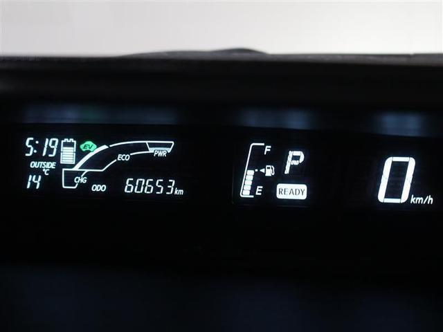 X-アーバン 1年保証 フルセグ メモリーナビ DVD再生 ミュージックプレイヤー接続可 バックカメラ 衝突被害軽減システム ETC LEDヘッドランプ 記録簿 アイドリングストップ(16枚目)