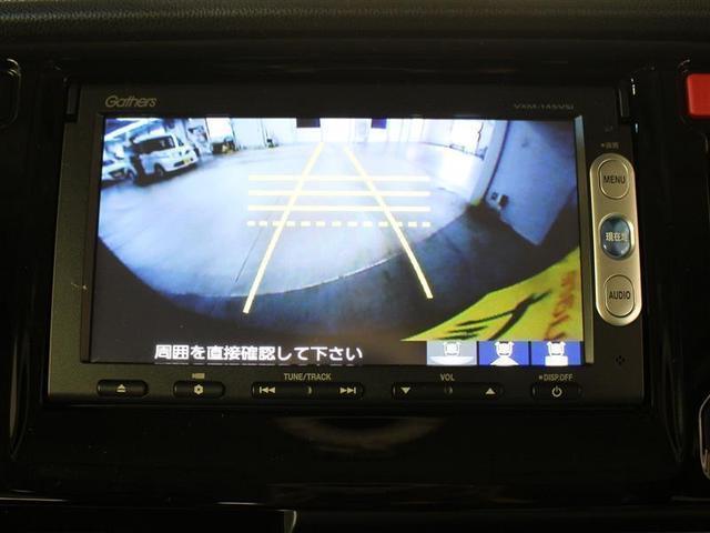 G・Aパッケージ 1年保証 ワンセグ メモリーナビ DVD再生 ミュージックプレイヤー接続可 バックカメラ 衝突被害軽減システム ETC HIDヘッドライト ワンオーナー アイドリングストップ(8枚目)