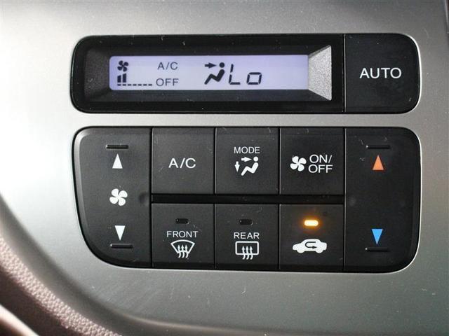 G・Aパッケージ 1年保証 ワンセグ メモリーナビ DVD再生 ミュージックプレイヤー接続可 バックカメラ 衝突被害軽減システム ETC HIDヘッドライト ワンオーナー アイドリングストップ(12枚目)