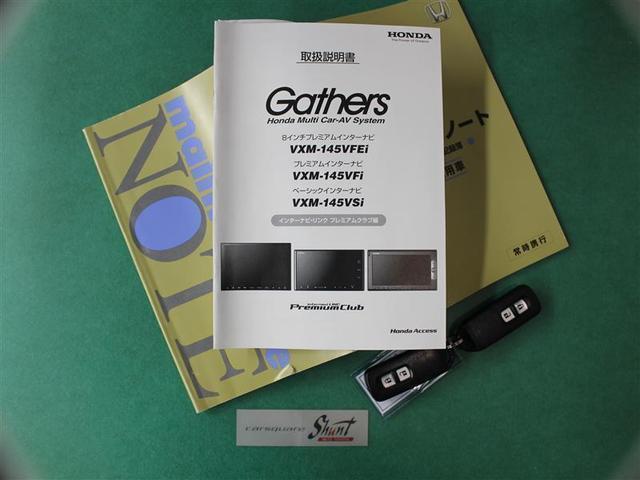 G・Aパッケージ 1年保証 ワンセグ メモリーナビ DVD再生 ミュージックプレイヤー接続可 バックカメラ 衝突被害軽減システム ETC HIDヘッドライト ワンオーナー アイドリングストップ(21枚目)