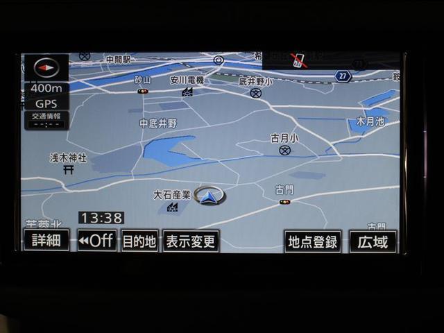 スタイル 1年保証 4WD フルセグ メモリーナビ DVD再生 ミュージックプレイヤー接続可 バックカメラ ETC HIDヘッドライト ワンオーナー 記録簿(7枚目)