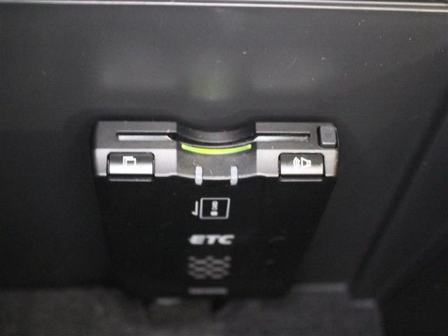 スタイル 1年保証 4WD フルセグ メモリーナビ DVD再生 ミュージックプレイヤー接続可 バックカメラ ETC HIDヘッドライト ワンオーナー 記録簿(9枚目)
