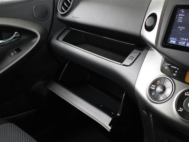スタイル 1年保証 4WD フルセグ メモリーナビ DVD再生 ミュージックプレイヤー接続可 バックカメラ ETC HIDヘッドライト ワンオーナー 記録簿(14枚目)