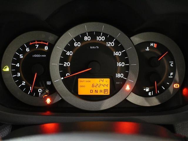 スタイル 1年保証 4WD フルセグ メモリーナビ DVD再生 ミュージックプレイヤー接続可 バックカメラ ETC HIDヘッドライト ワンオーナー 記録簿(15枚目)