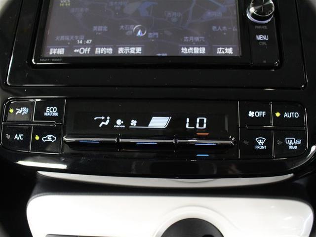 Aプレミアム 1年保証 フルセグ DVD再生 ミュージックプレイヤー接続可 バックカメラ 衝突被害軽減システム ETC ドラレコ LEDヘッドランプ ワンオーナー アイドリングストップ(13枚目)