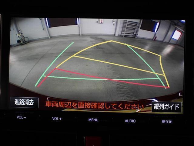 カスタムG S 1年保証 フルセグ DVD再生 ミュージックプレイヤー接続可 後席モニター バックカメラ 衝突被害軽減システム ETC 両側電動スライド LEDヘッドランプ ウオークスルー ワンオーナー 記録簿(8枚目)