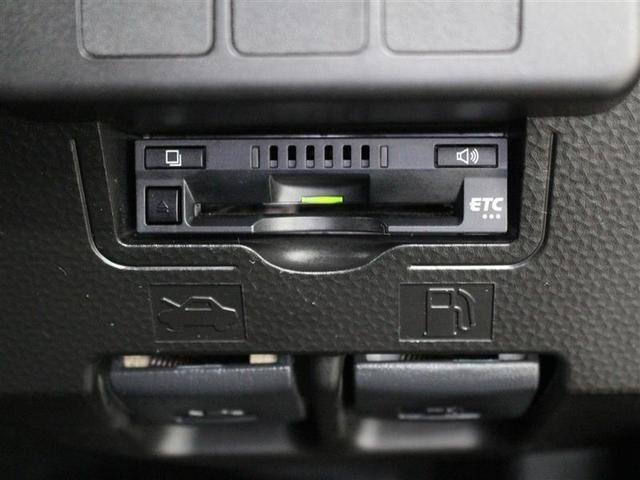カスタムG S 1年保証 フルセグ DVD再生 ミュージックプレイヤー接続可 後席モニター バックカメラ 衝突被害軽減システム ETC 両側電動スライド LEDヘッドランプ ウオークスルー ワンオーナー 記録簿(9枚目)