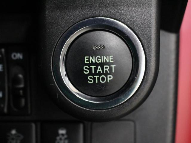 カスタムG S 1年保証 フルセグ DVD再生 ミュージックプレイヤー接続可 後席モニター バックカメラ 衝突被害軽減システム ETC 両側電動スライド LEDヘッドランプ ウオークスルー ワンオーナー 記録簿(10枚目)